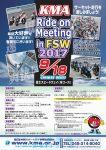 ride_on_meeting_in_fsw_2017_pr.jpg