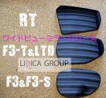 lirica-store_lirica-m-rt_2.jpg