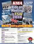 20181017_KMA_.jpg